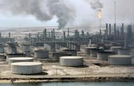 كبلر: صادرات نفط السعودية بحرا تنخفض إلى 6.2 مليون برميل يوميا في النصف الأول من فبراير   أخر الأخبار