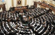 «النواب» يوافق على تعديل قانون تنظيم سوق الغاز