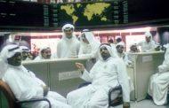 ارتفاع مؤشرات بورصة الكويت بمستهل التعاملات وسط صعود 7 قطاعات