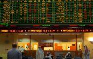 تراجع بورصة دبى بختام التعاملات وسط هبوط 4 قطاعات على رأسها الاستثمار