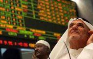 ارتفاع المؤشر العام لسوق الأسهم السعودية بختام التعاملات وسط صعود جماعى للقطاعات