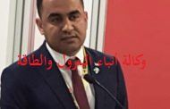 الدكتور أحمد سلطان يشارك ببحث عن تأثير