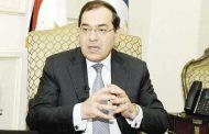 غداً.. وزير البترول يزور أسيوط لتفقد عدد من المشروعات البترولية