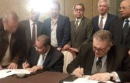 توقيع اتفاقية المحاسبة الضريبية لنشاط مستودعات البوتاجاز