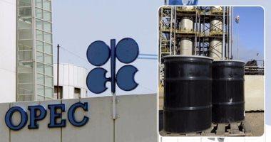 أوبك تناقش تخفيضات النفط غير الكافية في العراق ونيجيريا