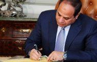 السيسي يوافق على قرض بـ200 مليون دولار لتطوير «السويس للبترول»
