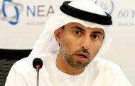 وزير الطاقة الإماراتي: تجاوزنا هدف تخفيضات أوبك في فبراير | أخر الأخبار