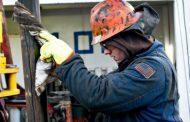إدارة الطاقة الأمريكية تخفض توقعاتها لنمو الطلب العالمي على النفط في 2019 | أخر الأخبار