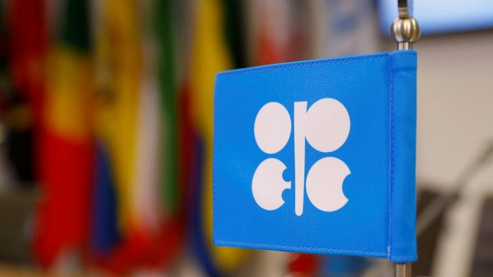 تقرير أوبك الشهري: المنظمة ترفع توقعاتها لنمو المعروض النفطي من خارجها في 2019 بمقدار 60 ألف برميل يومياً | أخر الأخبار