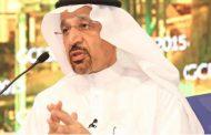 وزير الطاقة السعودي يكشف أن صادرات النفط السعودية ستقل عن 7 ملايين برميل يوميا في مارس وابريل | أخر الأخبار
