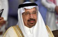 وزير الطاقة السعودي: تقديرات قطاع النفط تظهر حاجتنا إلى استثمارات بقيمة 11 تريليون دولار على مدى العقدين القادمين لتلبية نمو الطلب   أخر الأخبار