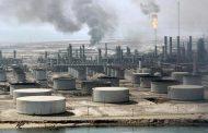 جودي: انخفاض صادرات النفط الخام السعودية 5.6% على أساس شهري في يناير   أخر الأخبار