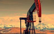وزارة الطاقة الروسية: صادرات النفط قد تزيد قليلا في الربع الثاني عن الربع الأول   أخر الأخبار