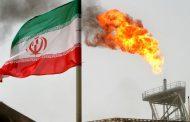 جمعية البترول اليابانية: من المستبعد أن تواصل شركات التكرير اليابانية استيراد نفط إيران في حال لم تمدد اللإعفاءات من العقوبات | أخر الأخبار