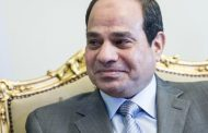 إنجازات وزارة البترول أمام الرئيس..تحقيق الاكتفاء الذاتى من الغاز ..دخول إكسون موبيل لأول مرة فى التنقيب بمصر..إعادة شل استثماراتها
