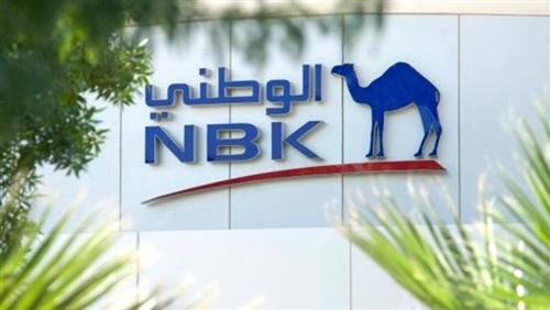 احصل على خصم يصل لـ 50% على النظارات الطبية والشمسية مع بطاقات «NBK»