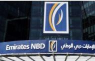 «الإمارات دبي الوطني» يفتتح فرعا جديدا في الحجاز