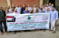 العاملون ببتروتريد منطقة أسيوط يشارك فى الاستفتاء على تعديل الدستور