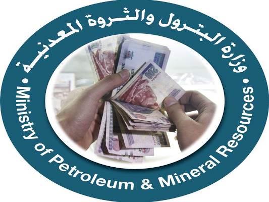 وزارة البترول توجه رسالة رسمية بشأن مرتبات العاملين بشركات القطاع..ننشرها بالتفصيل