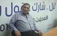 فيديو..شقير البحريه أسوكو تشارك وبقودة فى الاستفتاء على التعديلات الدستورية لليوم الثالث