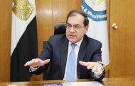 ماذا قال وزير البترول عن مشروع التكسير الهيدروجينى للمازوت