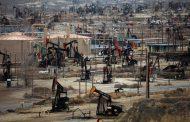 عدد حفارات النفط في أمريكا يهبط للمرة الأولى في ثلاثة أسابيع