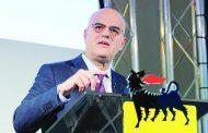 «إيني» الإيطالية توقع اتفاق تنقيب وإنتاج مع إمارة رأس الخيمة