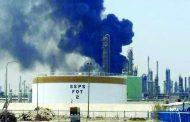 السيطرة على حريق في مصفاة الأحمدي .. و