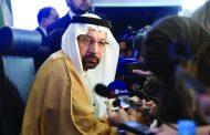 السعودية : نتابع تطورات أسواق النفط عقب بيان أمريكا بشأن عقوبات صادرات إيران