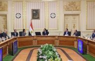 الحكومة توافق على طلب محافظتى شمال سيناء والوادي الجديد