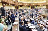 دليلك للتعديلات الدستورية.. ننشر نص المادة 190 بعد موافقة البرلمان عليها