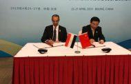 وزير الاتصالات من بكين: مصر لديها استراتيجية للاقتصاد الرقمى وتركز على الذكاء الاصطناعى