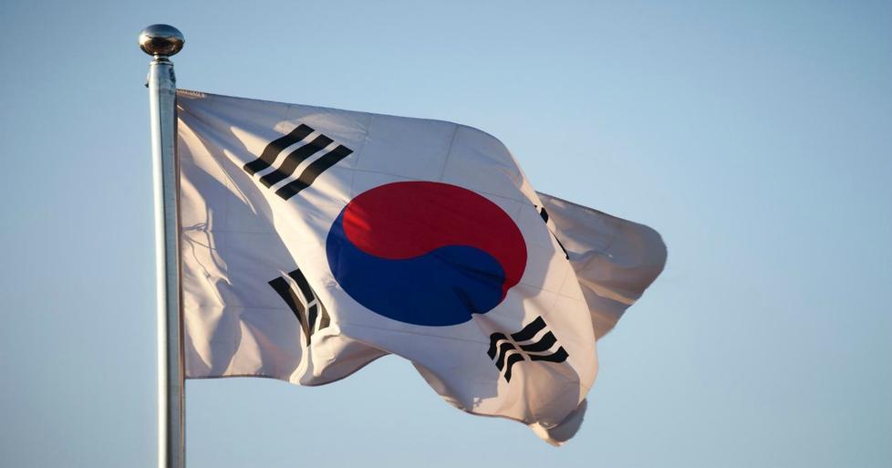 تراجع واردات كوريا الجنوبية من نفط إيران 12% في مارس | أخر الأخبار