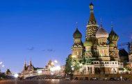روسيا ستدفع لشركات النفط 3.3 مليار دولار من أموال صندوق سيادي هذا العام لخفض الأسعار المحلية للوقود   أخر الأخبار