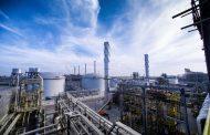 أرامكو تشتري حصة Shell بمشروع تكرير سعودي مقابل أكثر من 630 مليون دولار   أخبار الشركات