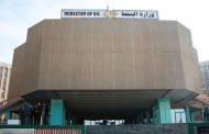 العراق يقول إن أي إجراء لزيادة إنتاج النفط لن يكون أحادياً | أخر الأخبار