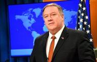 بومبيو: لا فترة سماح بعد انتهاء إعفاءات نفط إيران في 1 مايو