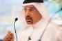 السعودية تتعهد بالتنسيق مع منتجي النفط الآخرين من أجل إمدادات كافية | أخر الأخبار
