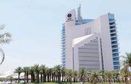 الكويت تسمح لمؤسسة البترول بالاقتراض لتمويل برامجها | أخر الأخبار