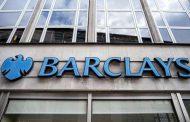 بنك Barclays: إنهاء إعفاءات نفط إيران قد يرفع الأسعار في المدى القصير فقط | أخر الأخبار