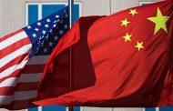 الصين تقدم شكوى رسمية للولايات المتحدة بسبب إنهاء إعفاءات نفط إيران | أخر الأخبار