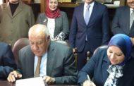 «المصرية للكهرباء» توقع 7 عقود لتطوير الشبكة بتكلفة 656,4 مليون جنيه