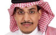 الباحث السعودي سعود بن عبد الله البشر يقدم خطته البحثية لنيل الدكتوراة من كلية حقوق المنصورة