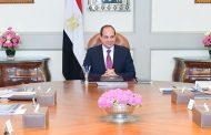 السيسي يبحث خطط وزارة البترول للتكرير والبتروكيماويات