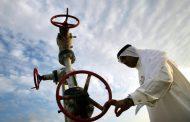 إرجاء تشغيل أول مرفأ بحريني لاستيراد الغاز المسال إلى الربع الثالث