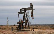 عدد حفارات النفط في أمريكا ينخفض لثالث أسبوع على التوالي