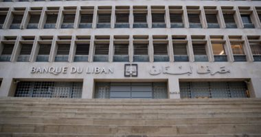 Photo of جمعية مصارف لبنان: البنوك ستظل مغلقة غدا الخميس