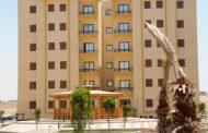 الجريدة الرسمية تنشر قرار اعتماد التصميم العمرانى لإنشاء مصلحة طب شرعى بمدينة بدر
