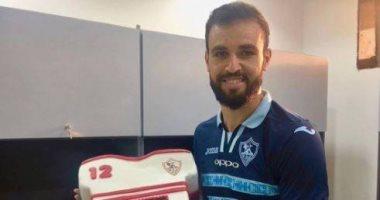 سوبر كورة يكشف سر استبعاد لاعب الزمالك من منتخب تونس