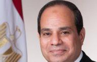 بالأسماء.. تعرف على أعضاء مجلس إدارة صندوق مصر السيادى
